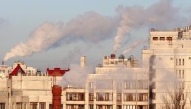 Vente immobilière - Etat des Risques et Pollutions (ERP)