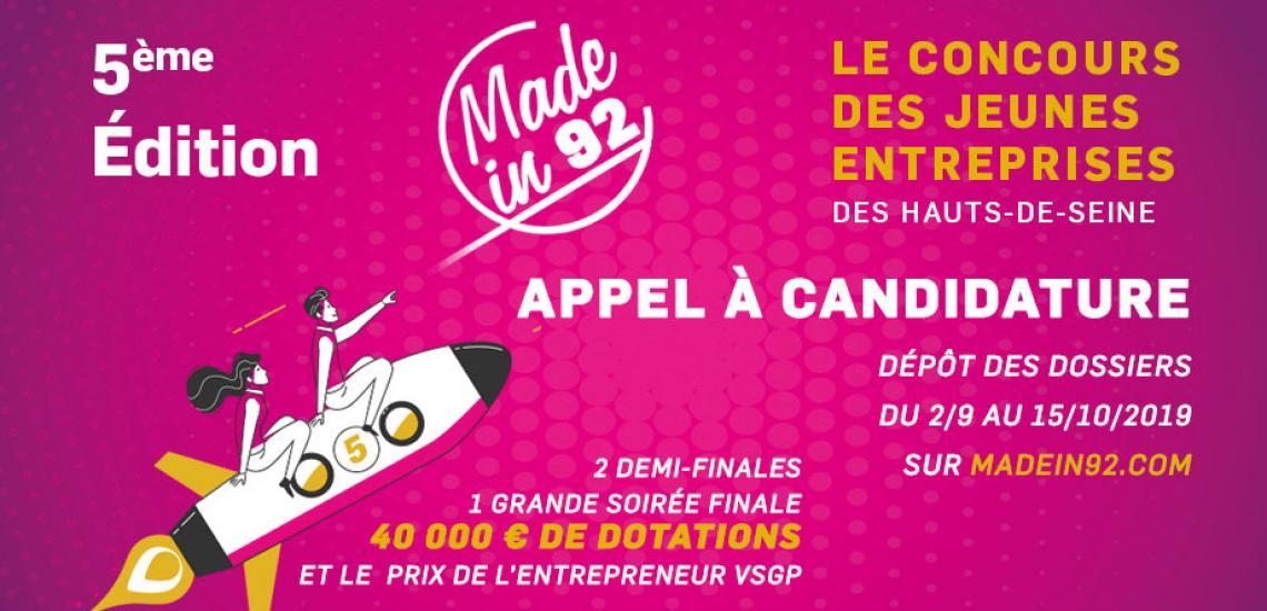 Made in 92, le concours des jeunes entreprises des Hauts-de-Seine