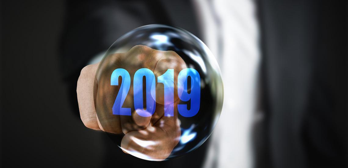 Les avantages fiscaux dont il faut profiter avant la fin de l'année 2018